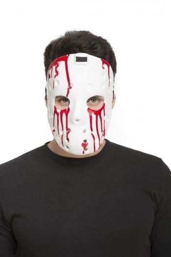 204567 1/2 Psycho PVC Mask